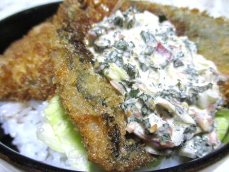 アジフライの香味味噌マヨ丼