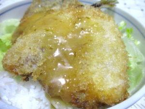 アジフライの柚子胡椒マヨ丼
