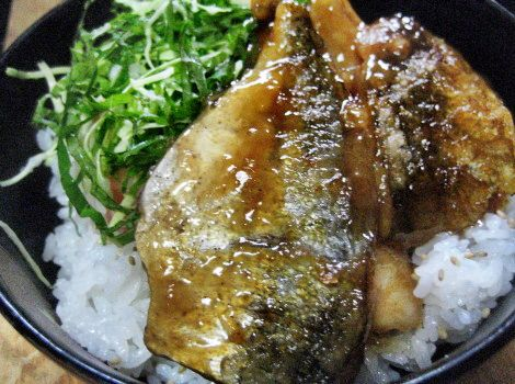鯵の簡単おいしいレシピ・あじの蒲焼き丼