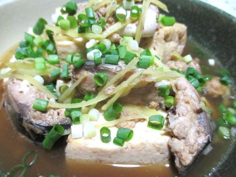 さば缶と豆腐の生姜煮
