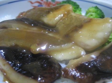 鯛の中華丼