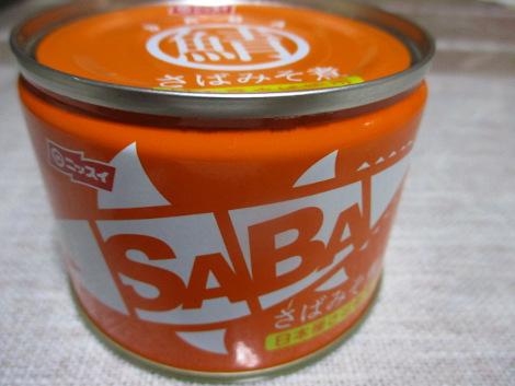 ニッスイのサバ味噌缶
