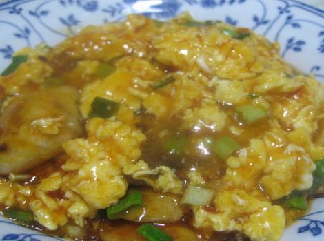 シイラの卵とじチリソース