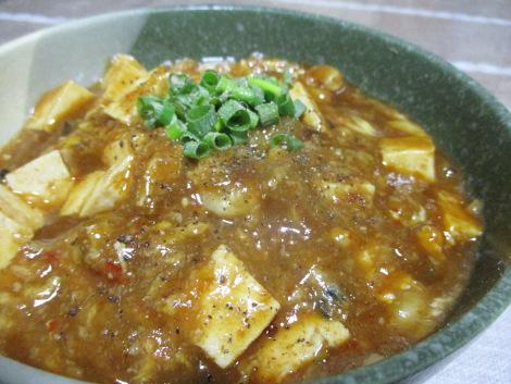 ピリ辛海鮮麻婆豆腐
